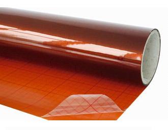 Желтая пленка для литографии Lithoprotect®